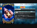 【Fate/Grand Order】 ドゥ・スタリオンチョコ [謎のヒロインX] 【Valentine2020】
