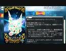 【Fate/Grand Order】 ネビュラスイート [謎のヒロインXX] 【Valentine2020】