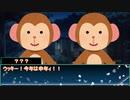 シノビガミ実卓リプレイ 【暁の勾玉】 part2