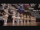 「アイドルマスター ミリオンライブ! シアターデイズ」ミリシタ感謝祭2019~2020 ※有アーカイブ(2)