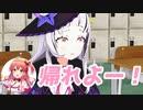 珍回答王にてうん〇と答えた理由を説明する紫咲シオン【ホロライブMMD】