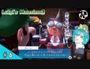 【アクション】ねむ子の「ルイージマンション3」#6【でぃあ☆わん】