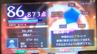 【カラオケで歌ってみた】 西野カナ/Dear Bride ♯39【デニムver.】