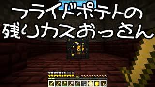 【Minecraft】ありきたりな技術時代#44【SevTech: Ages】【ゆっくり実況】