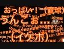 【ヲタ芸】リアルワールド 静岡勢は繁栄しました