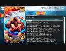 【Fate/Grand Order】 サロメからあなたへ [サロメ] 【Valentine2020】