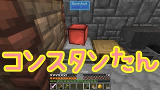 【Minecraft】ありきたりな技術時代#46【SevTech: Ages】【ゆっくり実況】