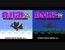 ポケモン金銀の「戦闘!ジムリーダー(カントー)」と「ジム」を耳コピ