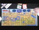 ゼルダの伝説 ボードゲーム版をしっかりと遊ぶ5