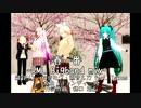 【20冬Mふ本祭-音楽祭】春一番 -RML Bigband mix.-【初音ミク/鏡音リン/巡音ルカ】