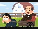 小林アブドラ・すみやきの小粋な哀愁ラジオ #12「bilibili動画に向けたトークをしないと」