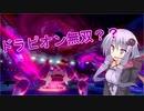 【ポケモン剣盾】ゆかりのポケモン帰還記 part2