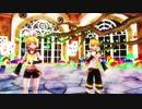 「鏡音リン・レン V4x」Trick and Treat 「VOCALOID カバー REMAKE」「60 FPS MMD PV」