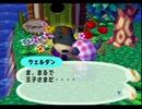 ◆どうぶつの森e+ 実況プレイ◆part188
