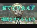 #16【地球防衛軍5】今度はフェンサーでDLCをハードで実況(?)プレイ
