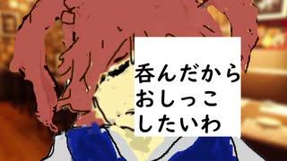 【合作単品】ぢゆしそ(迷惑タイプ)