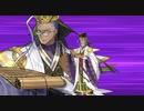 【Fate/Grand Order】監獄塔「虚の扉・七罪来たりて」 7ターン攻略【令呪なし】