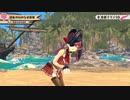 3Dお披露目で桐生ココにケツをしばき倒される宝鐘マリン。
