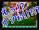 【ときメモ】D.makerとめくる!!ときめきメモリアル青春白書 第19話【実況】