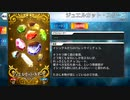 【Fate/Grand Order】 ジュエルカット・スターズ [イシュタル] 【Valentine2020】