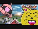 【EXVS2】シャア専用ザク その64 司会の猫プラマ 前半【ゆっくり実況】