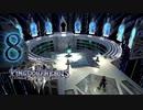 【KINGDOM HEARTS III ReMind】解説考察動画を作る程度のファンがKH3DLCをやる【実況】Part8
