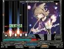 【東方音弾遊戯9】Princess × Pegasus【BMS】