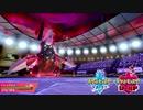 【ポケモン剣盾】究極トレーナーへの道Act90【ドリュウズ】