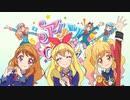 【アイカツ!MAD】アイドル活動!【アイカツシリーズ7周年総集編MAD / Aikatsu】