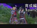 【スマブラ実況】amiiboがオンラインで3連勝するまで育て続ける part6【育成編2】