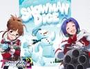 【卓M@s】 ダイスを重ねて雪だるま作り!「スノーマンダイス」紹介