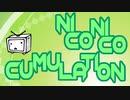 【ニコニコメドレー】NICONICO CUMULATION【原曲メドレー】