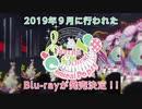 【アイドルマスターPV】THE IDOLM@STER CINDERELLA GIRLS 7thLIVE TOUR Special 3chord♪ Comical Pops!