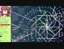 まりなと琴乃のCookie☆Shooting!! 2【配布有】