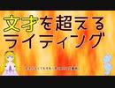 【初心者向け】アフィリエイトブログの基本的な書き方は?3つのルール!