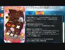 【Fate/Grand Order】 メイヴちゃん印の濃厚カカオチョコ [メイヴ(水着)] 【Valentine2020】