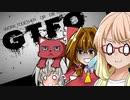 """GTFOで最初のステージをクリアする""""までの""""動画"""