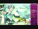 メルト /AkirA
