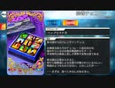 【Fate/Grand Order】 絵巻チョコレート [紫式部] 【Valentine2020】