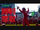 2019年 F1GP中継及びその関連の番組宣伝集+α