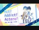 【KAITO V3カバー】Act! Addict! Actors!(TVsize)【エーアニOP】