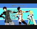 【Fate/MMD】妄想疾患ギリシャ【アトランティス風味】