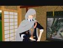 【東方MMD×刀剣乱舞MMD】【未完成】山姥切国広がキレたら+おまけ【山姥切国広&水橋パルスィ】