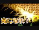 マリオの光速ダッシュが疾い!!【マリオメーカー2】