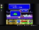 【協力実況】星のカービィスーパーデラックス part7