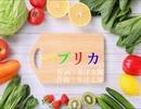 パプリカ/米津玄師Ver.(Cover)/Formost【歌詞付き】