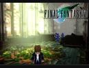 FINAL FANTASY VII を実況プレイ Part4