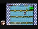 【ゆっくり実況】スーパーマリオワールドをのんびりプレイ_part2