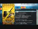 【Fate/Grand Order】 デュランダル・レプリカ [マンドリカルド] 【Valentine2020】