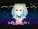 【ニコカラHD】花は幻【YuNi】【ボーカルキャンセル(ガイドメロディ付)】